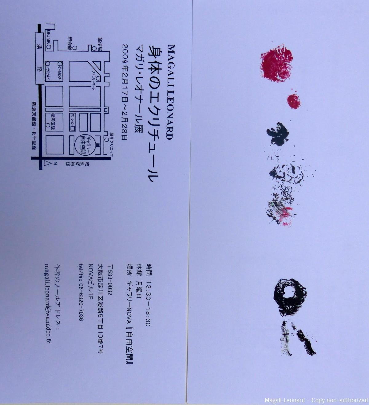 carte invitation OSAKA
